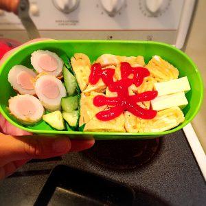 こんなお弁当を作ったばっかりに・・・