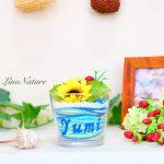 【名入れギフト】海とひまわりが大好きな友人へ♡夏色満載カラーのプレゼント