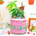 【開店祝い】お花屋さんからご注文頂いた店名入り観葉植物