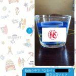 【初級講座レポ】コロナ禍で時間ができ、新しい趣味を見つけたい方へ。「色使いが綺麗で可愛い♡」by神奈川県在住の楠さん