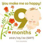 "<span class=""title"">妊娠9ヶ月の姿が○○に似てる。。(゚ω゚)</span>"